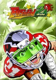 Eyeshield 21. épisodes 1 à 35 / réalisation Masayoshi Nishida   Nishida, Masayoshi